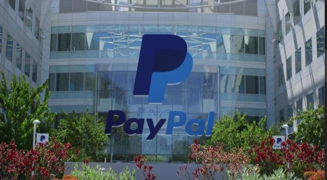 PayPal辦公大樓